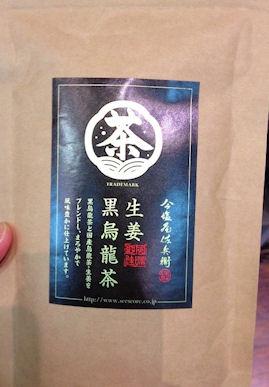 a.tea4.jpg