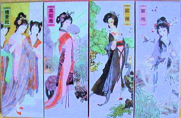 chinese4beauties.jpg