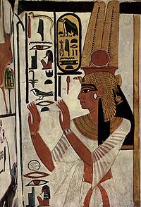 Nefertari.jpg