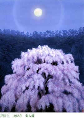 higasiyamakaii1.jpg
